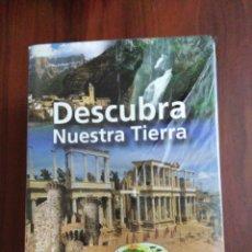 Series de TV: LOTE DE 15 DVD DESCUBRA NUESTRA TIERRA ( CLUB INTERNACIONAL DEL LIBRO ). Lote 199586711