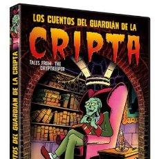 Series de TV: LOS CUENTOS DE LA CRIPTA - TEMPORADA 2 COMPLETA (TALES FROM THE CRYPTKEEPER). Lote 199720645