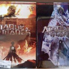 Séries TV: ATAQUE A LOS TITANES - PRIMERA TEMPORADA COMPLETA (PARTE 1 Y 2) - 6 DVD'S - PRECINTADO. Lote 199773615