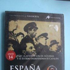 Series de TV: 1934: LA REVOLUCION DE ASTURIAS Y EL ESTADO INDEPENDIENTE CATALAN – DVD Nº 14 ESPAÑA EN LA MEMORIA. Lote 202369130