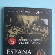 Series de TV: ADOLFO SUAREZ Y LA TRANSICION – DVD DOCUMENTAL Nº 25 ESPAÑA EN LA MEMORIA - LA GACETA. Lote 202716640
