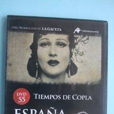 Séries de TV: TIEMPOS DE COPLA – DVD DOCUMENTAL Nº 55 ESPAÑA EN LA MEMORIA - LA GACETA. Lote 203631500