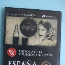 Séries de TV: HITORIA PUBLICIDAD EN ESPAÑA – DVD DOCUMENTAL Nº 58 ESPAÑA EN LA MEMORIA. Lote 203632430