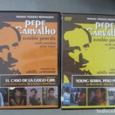 Series de TV: COLECCION COMPLETA / PEPE CARVALHO / VAZQUEZ MONTALBAN / ADOLFO ARISTARIAN / 8 DVDS. Lote 203801211