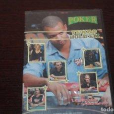 Series de TV: DVD POKER TEXAS HOLD´EM ( ALBERTO PERUZZO EDITORE) PRECINTADO AÑO 2008. Lote 204340385