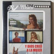 Series de TV: Y DIOS CREO A LA MUJER (1956), DE ROGER VADIM, CON BRIGITTE BARDOT, CURT JURGENS, J.L.TRINTIGNANT. Lote 205850890