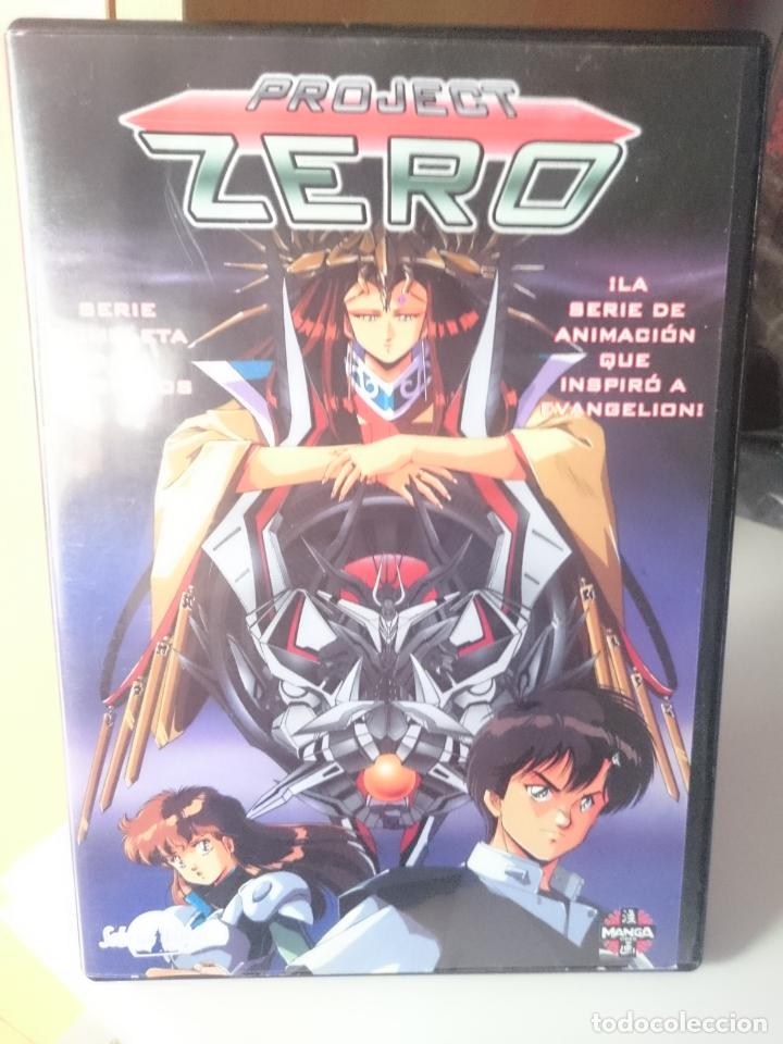 DVD PROJECT ZERO ---SERIE - TOSHIHIRO HIRANO - ARTMIC AIC (Series TV en DVD)