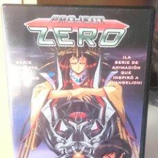 Series de TV: DVD PROJECT ZERO ---SERIE - TOSHIHIRO HIRANO - ARTMIC AIC. Lote 205852396