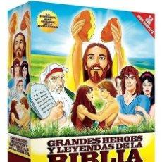 Series de TV: SERIE COMPLETA EN DVD GRANDES HEROES Y LEYENDAS DE LA BIBLIA 13 DVDS AQUITIENESLOQUEBUSCA ALMERIA. Lote 205882210