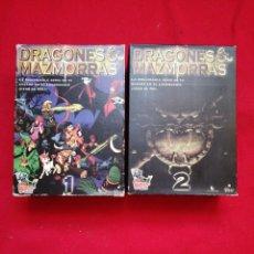 Séries TV: DVD DRAGONES Y MAZMORRAS. Lote 205279845