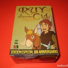 Series de TV: RUY EL PEQUEÑO CID - 6 DVD - PAL - EDICION ESPECIAL 25 ANIVERSARIO. Lote 207104393