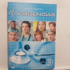 Séries TV: 15462 URGENCIAS TEMP.9     - DVD SEGUNDAMANO. Lote 207374907