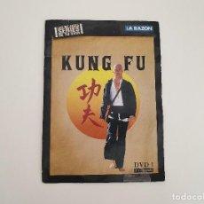 Series de TV: DVD KUNG FU, DAVID CARRADINE, DVD 1 PRIMERA TEMPORADA - COLECCIÓN LA RAZÓN. Lote 208812406