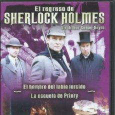 Series de TV: EL REGRESO DE SHERLOCK HOLMES: EL HOMBRE DEL LABIO TORCIDO / LA ESCUELA DE PRIOR. Lote 209656281