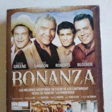 Series de TV: BONANZA, 5 DVD ( LAS MEJORES AVENTURAS EN COLOR ). Lote 210109095