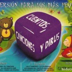 Series de TV: CUENTOS CANCIONES Y DIBUS - CAPERUCITA ROJA. Lote 210295941