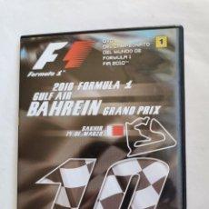 Series de TV: 2010 FORMULA 1 F1 BAHREIN DVD GRAND PRIX. Lote 210317662