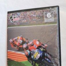 Series de TV: GRAN PREMIO D'ITALIA ALICE 2008 MOTO GP. Lote 210319685