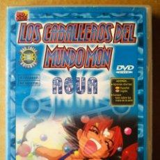 Series de TV: DVD LOS CABALLEROS DEL MUNDO MON: AGUA (DIVISA/FOX KIDS, 2003). 4 EPISODIOS (VER FOTO ADICIONAL).. Lote 210326065