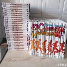 Series de TV: ERASE UN VEZ EL CUERPO HUMANA, PLANETA AGOSTINI 1997, COMPLETA 30 TOMOS Y 26 DVD. Lote 210345006