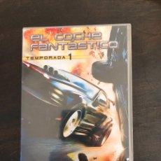Series de TV: EL COCHE FANTÁSTICO DVD TEMPORADA 1. Lote 210833487