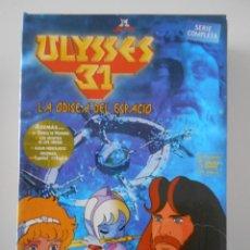 Series de TV: ULYSSES 31. LA ODISEA DEL ESPACIO. SERIE COMPLETA EN DVD. 5 DVD'S. 11 HORAS. 26 EPISODIOS. ESTUCHE F. Lote 211426629