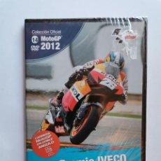 Series de TV: GRAN PREMIO IVECO DE ARAGON MOTO GP 2012 DVD PRECINTADO NUEVO. Lote 211438526