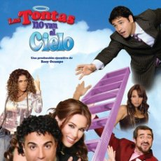 Séries TV: LAS TONTAS NO VAN AL CIELO TELENOVELA DVD. Lote 211487067