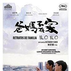 Series de TV: RETRATOS DE FAMILIA (ILO ILO). Lote 211682564