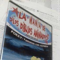 Series de TV: LA MANIA DE LOS DIBUJOS ANIMADOS. PORKY. Lote 212487136