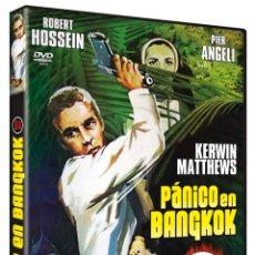 Séries de TV: PÁNICO EN BANGKOK (O.S.S. 117) (DVD-R) (BANCO À BANGKOK POUR OSS 117). Lote 213088422