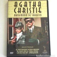 Series de TV: DVD AGATHA CHRISTIE MATRIMONIO DE SABUESOS EPISODIOS SERIE TV SUSPENSE - EL CASO D LA PERLA ROSA ETC. Lote 213212297
