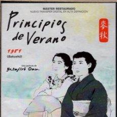 Serie di TV: PRINCIPIOS DE VERANO DVD (Y. OZU): DIRECTA,SENCILLA Y MAGISTRAL..Y CASI DESCATALOGADA. UN 10.. Lote 213899883