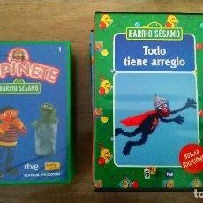 Series de TV: BARRIO SESAMO Y ESPINETE. Lote 214024086