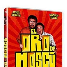 Series de TV: EL ORO DE MOSCÚ. Lote 214114551