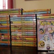 Series de TV: DRAGON BALL DVD -SALVAT- COMPLETA, 51 DVD'S, 153 EPISODIOS. Lote 214465637