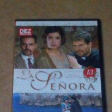 Series de TV: VENDO DVD (LA SEÑORA), CAPITULO 13, 1ª TEMPORADA (VER OTRA FOTO).. Lote 215134355