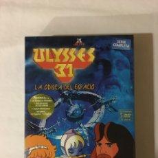 Séries TV: ULYSSES 31. LA ODISEA DEL ESPACIO.. Lote 217642260