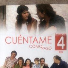 Series de TV: DVD CUÉNTAME CÓMO PASÓ - TEMPORADA 4. Lote 277615153
