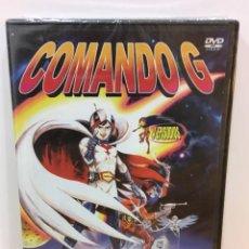 Series de TV: DVD SERIE TV ANIME - COMANDO G/ LA BATALLA DE LOS PLANETAS - 4 CAPÍTULOS TEMPORADA 1. PRECINTADO. Lote 219093788