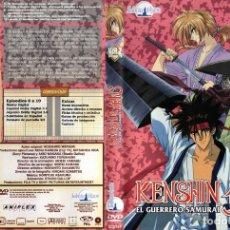 Series de TV: KENSHIN EL GUERRERO SAMURAI DVD VOL 2 (SERIE TV). Lote 219715312