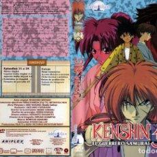 Series de TV: KENSHIN EL GUERRERO SAMURAI DVD VOL 5 (SERIE TV). Lote 219747680