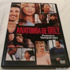 Series de TV: ANATOMÍA DE GRAY - PRIMERA TEMPORADA ( DOS DISCOS ). Lote 220119222