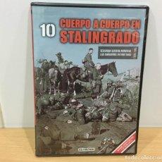 Series de TV: DVD II GUERRA MUNDIAL Nº 10 - CUERPO A CUERPO EN STALINGRADO. BBC (2009). PRECINTADO - OFERTA 3X4. Lote 221611598