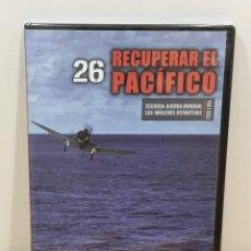 Series de TV: DVD II GUERRA MUNDIAL Nº 26 - RECUPERAR EL PACÍFICO. BBC (2009). PRECINTADO - OFERTA 3X4. Lote 221613588