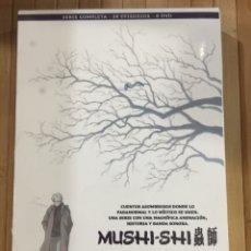 Series de TV: MUSHI-SHI ( SERIE COMPLETA) DVD - PRECINTADO -. Lote 221797160