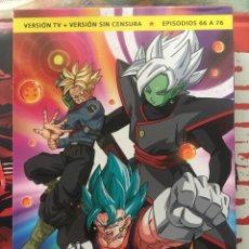 Series de TV: DRAGON BALL Z SUPER BOX 6-2019-6 DVD EXCELENTE ESTADO. Lote 221805131