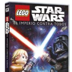 Series de TV: !!! STAR WARS EL IMPERIO CONTRA TODOS LEGO *** PRECINTADA *** EDIC. ESPAÑOLA ***. Lote 222549248