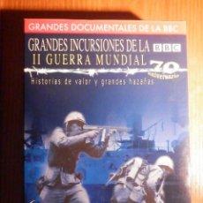 Series de TV: DOCUMENTAL - 6 DVD - SEGUNDA GUERRA MUNDIAL - GRANDES INCURSIONES DE LA II - 2007 - 188 MINUTOS, BBC. Lote 224876963
