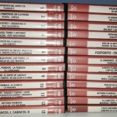 Series de TV: FLAMENCO - RITO Y GEOGRAFÍA DEL CANTE (26 DVDS) ALGA EDITORES. Lote 229401115